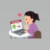 ネットショッピングをする女性のイラスト