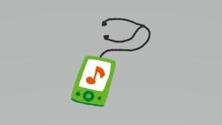携帯音楽プレーヤー