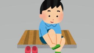 靴を脱いでそろえる男の子